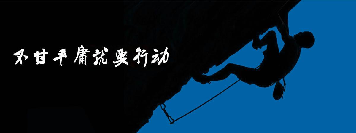 盛图SEO优化公司企业文化