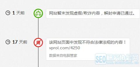网站被百度安全联盟提示高危网站怎么办?网站存在高危漏洞怎么办?